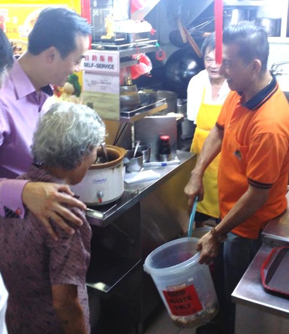 Food waste recycling trial - Ang Mo Kio 2