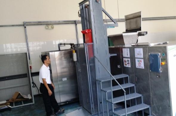 Food waste recycling trial - Ang Mo Kio 7