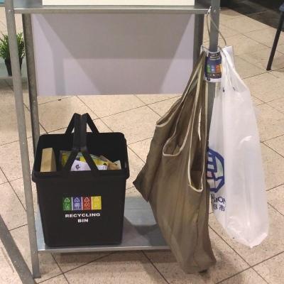 Recycling bin, reusable bag or plastic bag